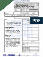 2018-AL-ICT-II-alevelapi.com-pdf.pdf