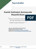 Kambi Kathakal Ammayude Maanthrikam