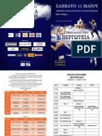 programma-A3-2019