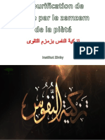 Tazkiya 1 Introduction pdf.pdf