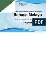 DSKP KSSM BAHASA MELAYU T4 DAN T5.pdf