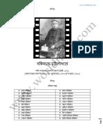 bangla - indira - bonkim