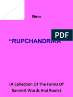 Rupchandrika