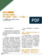 CET1to18.pdf