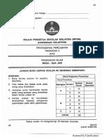 P ISLAM - 2018.pdf