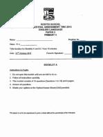 P4 English SA2 2013 Rosyth Test Paper