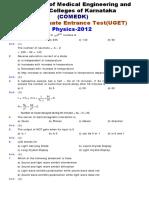 Comedk Physics 2012