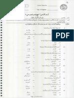 Urdu (Compulsory) (1)