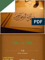UBL vs HBL