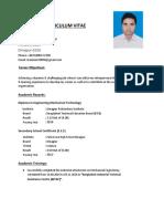 শামীম ডকুমেন্টস .docx