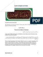 Al-Aqidah-Al-Tahawiyyah-in-English-and-Arabic.pdf