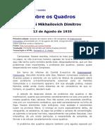 Sobre Os Quadros Dirmitov