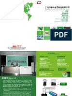 Poojin Solar Power Catalog