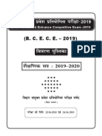 PROS_BCECE19.pdf