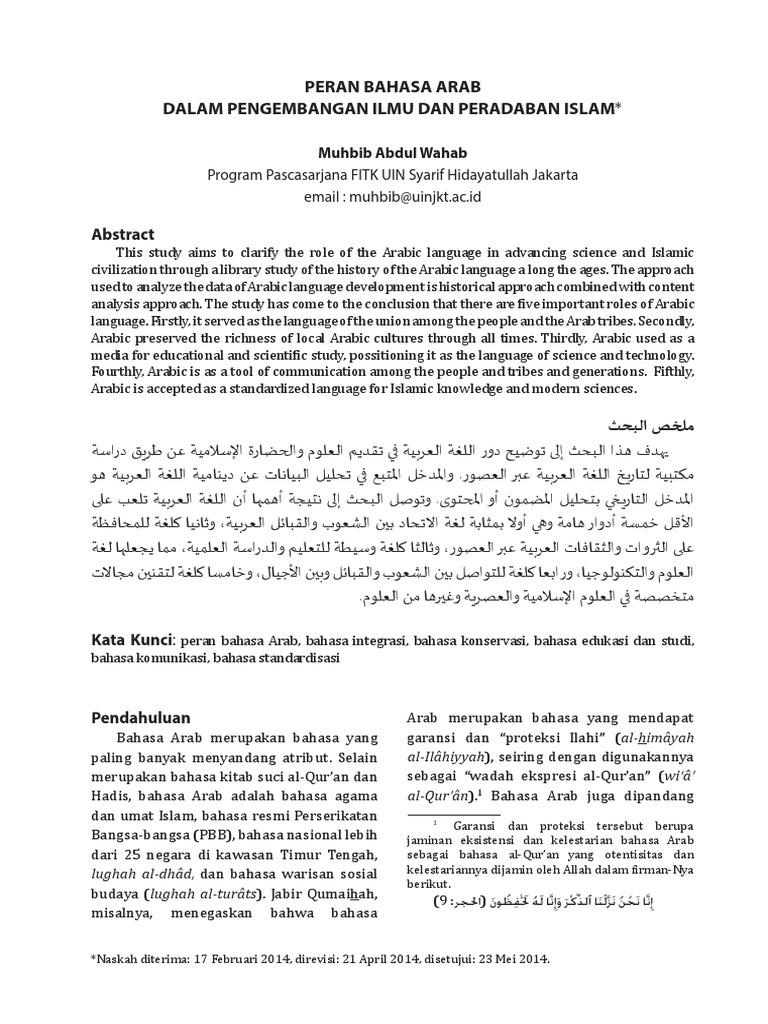 20   Muhbib Abdul Wahab   Peran Bahasa Arab Dalam ...