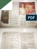 Madhura-mazhai-yudhdham ..illanthalir.com.pdf