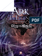 Ark the Legend Book 01 - Volume 1