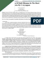 IJRAR19J1554.pdf