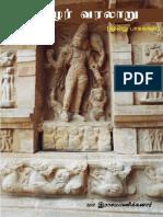 CholarVaralaru_A4.pdf