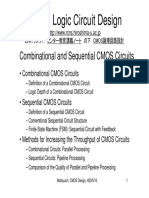 OHP_CMOS_6(H20-5-16)