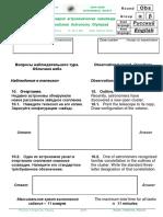 b14_ia15_c_ruen_ab.pdf