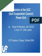 Gcci Press 7