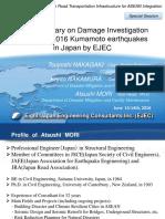 SUMMARY_EJEC-Investigation-damage.pdf