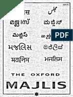 Majlis Magazine