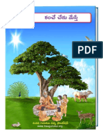 PI256-KancheChenuMeste.pdf