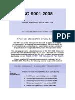 ISO9001Plain