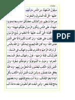 02 Para inp.pdf
