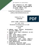 RTI Act,2005.pdf