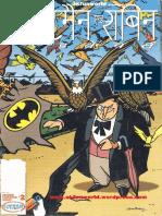Batman and Robin Adventures Issue 02_akfunworld