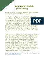 Ism Azam -- Allah's Greatest Name -- Shaykh Adnan Kabbani