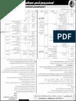 ASF Adv-2380 FINAL.pdf