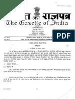 Minimum-Qualification-2010.pdf