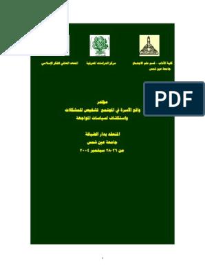 Pdf 153 Pdf
