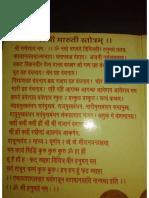 Hanuman Path2