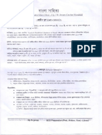 Bangla LIterature by Dream-Catcher Mozahid 1.pdf