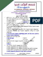 Tntet Paper i Answer Keys Exam Date 17-08-2013 Tentative4