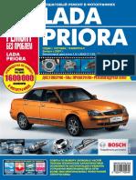 vaz_2170_lada_priora_3rim.pdf
