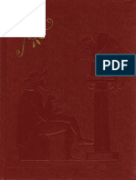 Софокл - Трагедии (Библиотека античной литературы) - 1988.pdf