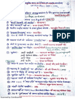 43 mordern indian history, diwakarspecialclasses_23.pdf