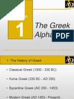 Greek I - Lesson 1
