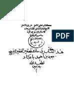 Talim.pdf