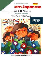 Curso Básico de Japonês Vol 1 ed inglês.pdf