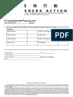 20190429 Data Checklist for April.docx