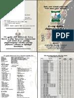 Buku Program Sukan Sekolah 2019 BT.pdf
