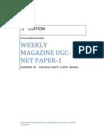 DIWAKAR EDUCATION HUB  5 TH   M ED.pdf