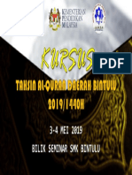 Wallpaper Kursus Tahsin